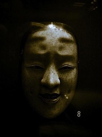 br-usmus-maske.jpg