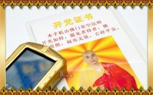 Buddhaphone